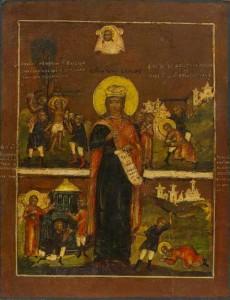 Βίος Αγίας Βαρβάρας της Μεγαλομάρτυρος