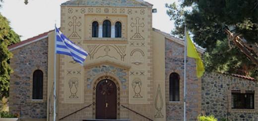 Ναός Αγίας Βαρβάρας