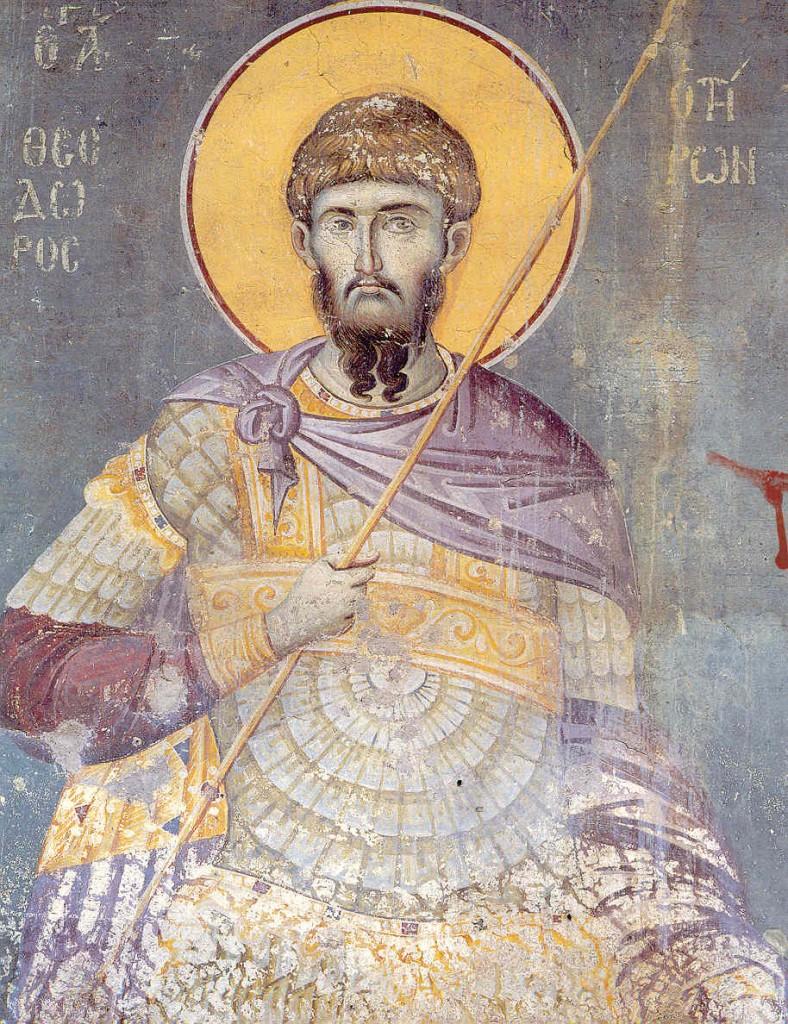 Θεόδωρος ο Τήρων2