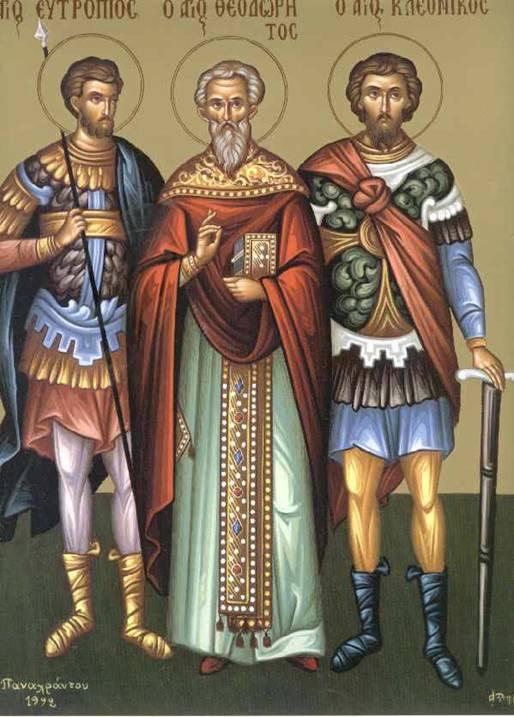 Άγιοι-Ευτρόπιος-Κλεόνικος-και-Βασιλίσκος