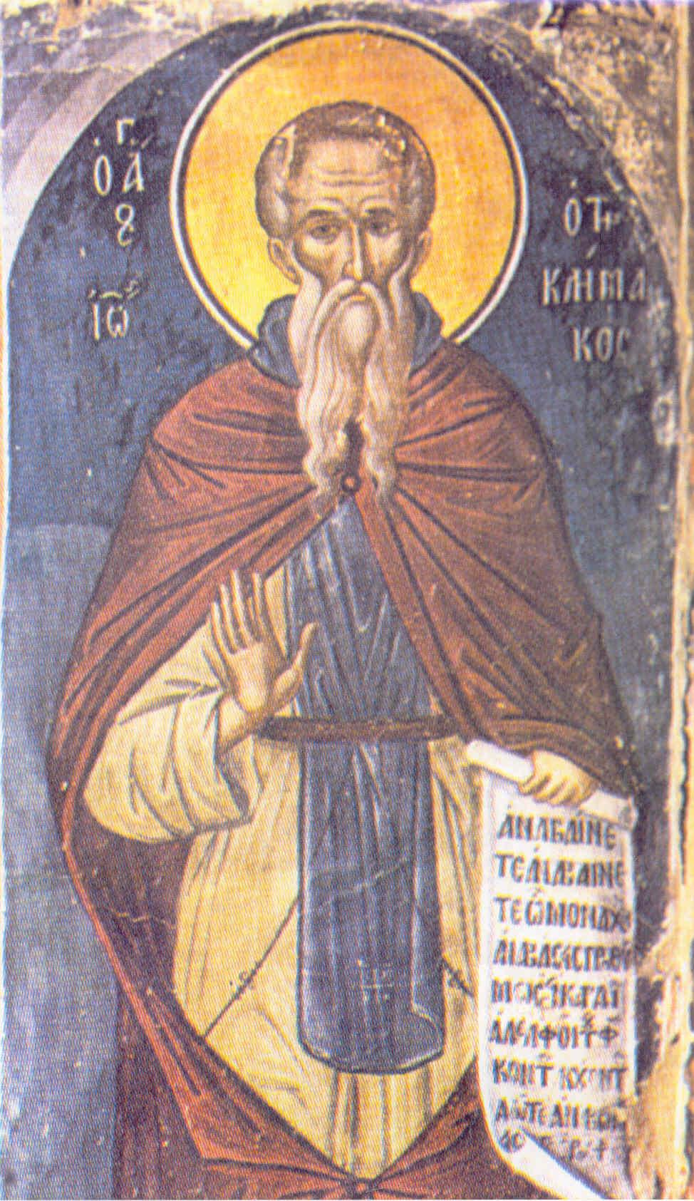 Ιωάννης Της Κλίμακος