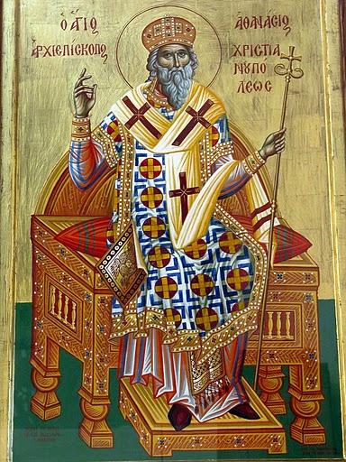 Αθανάσιος Χριστιανουπόλεως