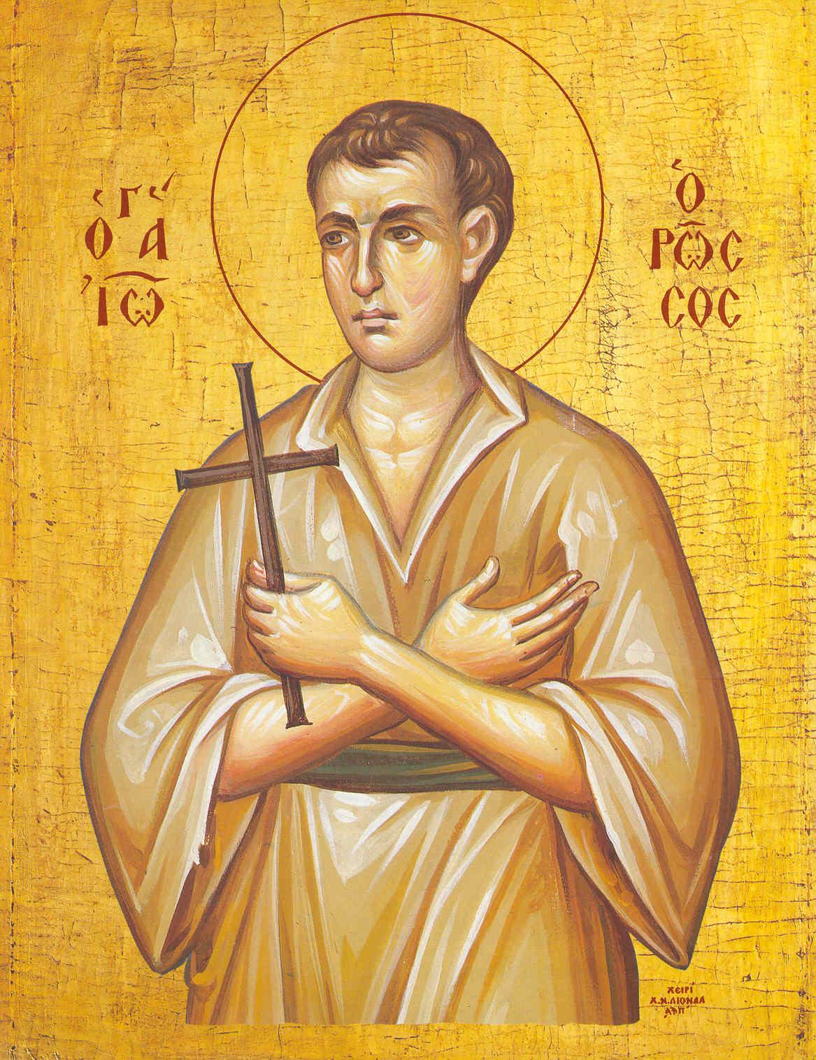 Ιωάννης Ο Ρώσσος