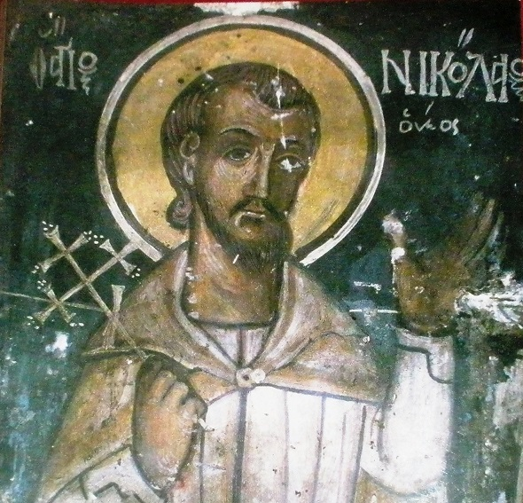 Νικόλαος ο εκ Μετσόβου