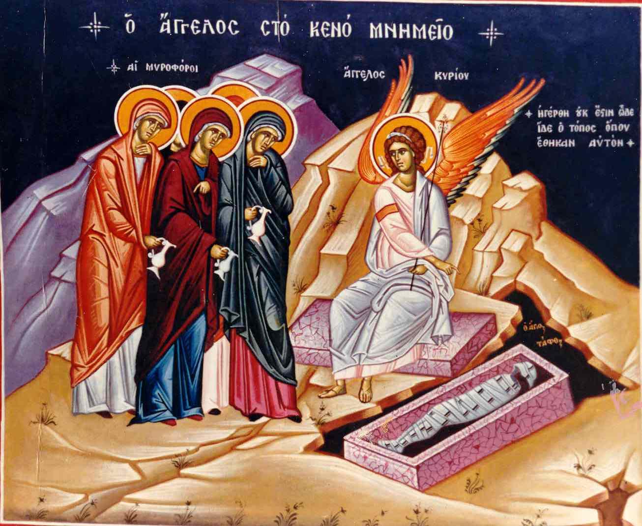 Άγγελος Στο Κενό Μνημίο