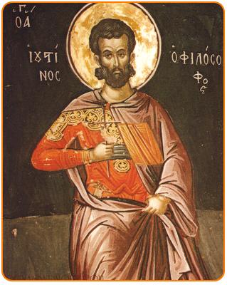 Ιουστίνος Ο Φιλόσοφος