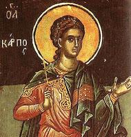Ἅγιοι Ἀλφαῖος καὶ Κάρπος οἱ Ἀπόστολοι ἐκ τῶν Ἑβδομήκοντα
