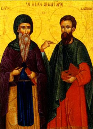 Κύρος και Ιωάννης