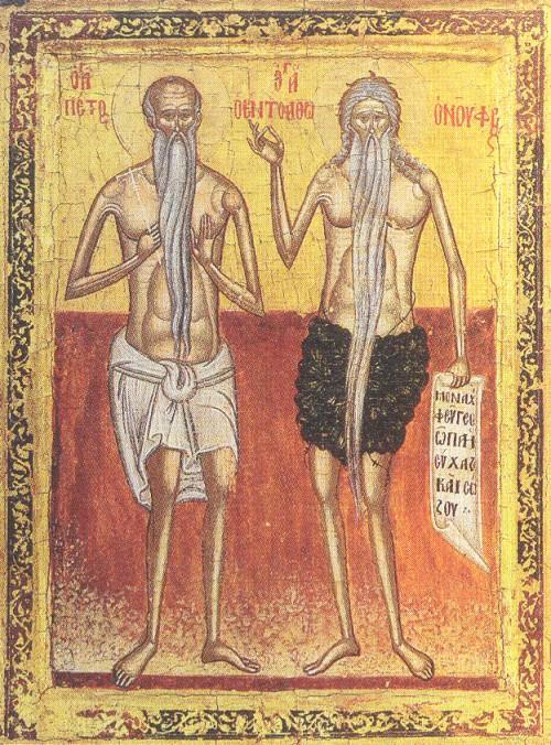Πέτρος και Ονούφριος