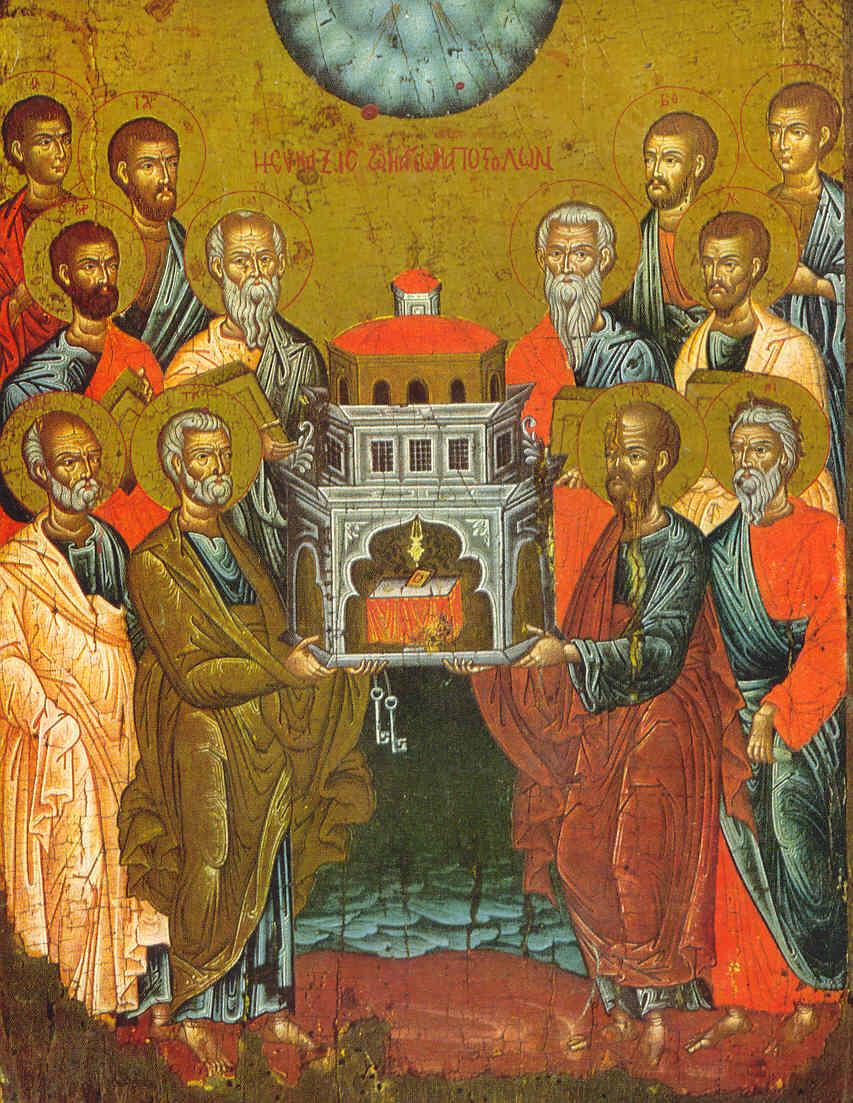 Απόστολοι2