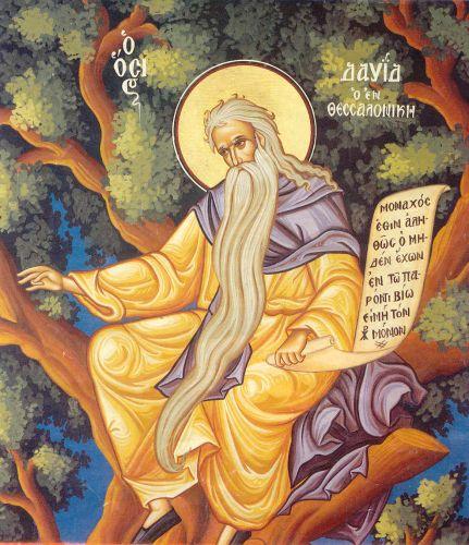 Δαβίδ ο εν Θεσσαλονίκη