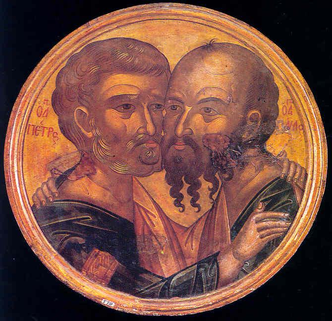 Πέτρος & Παύλος1