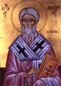 Ανδρέας Κρήτης