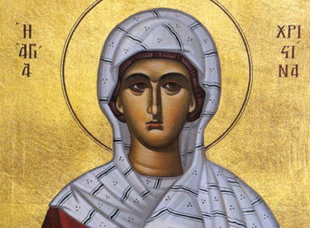 Χριστίνα 3
