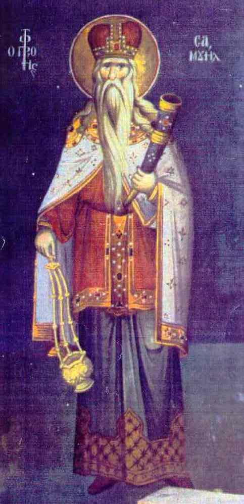 Σαμουήλ2