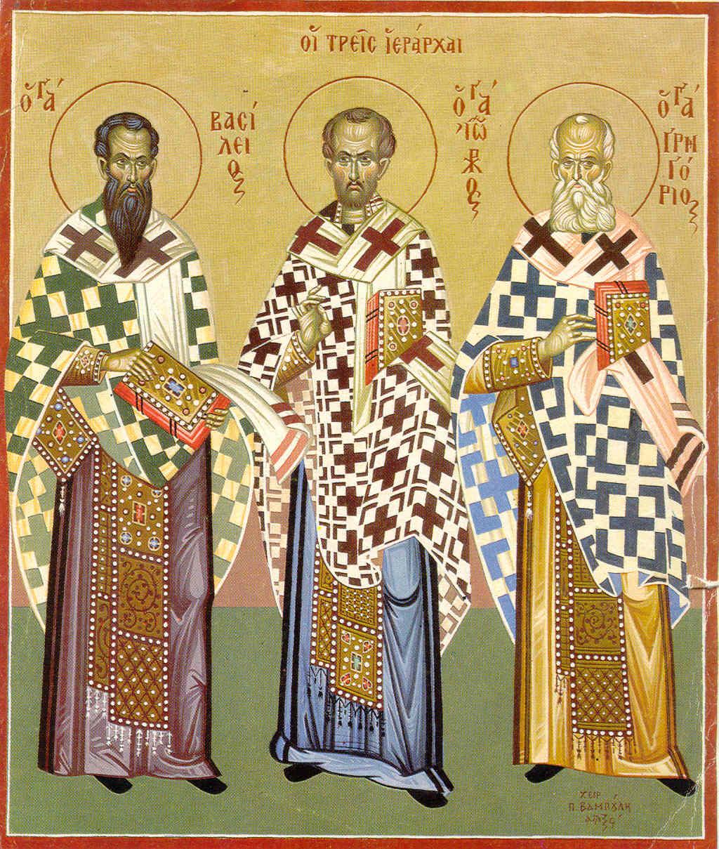 Οι Τρείς Ιεράρχαι2