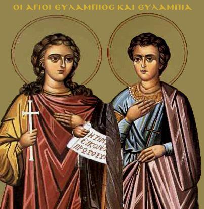 10 Οκτωβρίου μνήμη των Αγίων αυταδέλφων και μαρτύρων Ευλαμπίου και  Ευλαμπίας | naosagiasbarbaras.gr