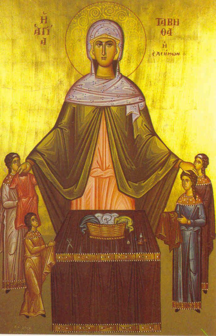 25 Οκτωβρίου μνήμη της Αγίας Ταβιθάς της Ελεήμονος και των Αγίων μαρτύρων  Μαρκιανού και Μαρτυρίου | naosagiasbarbaras.gr