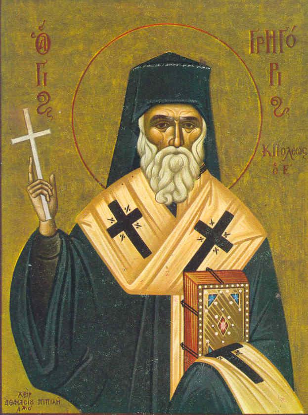 Αποτέλεσμα εικόνας για αγιος Γρηγόριος ο Ε