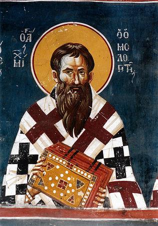 23 Μαΐου μνήμη του Οσίου πατρός ημών Μιχαήλ , επισκόπου Συνάδων ...