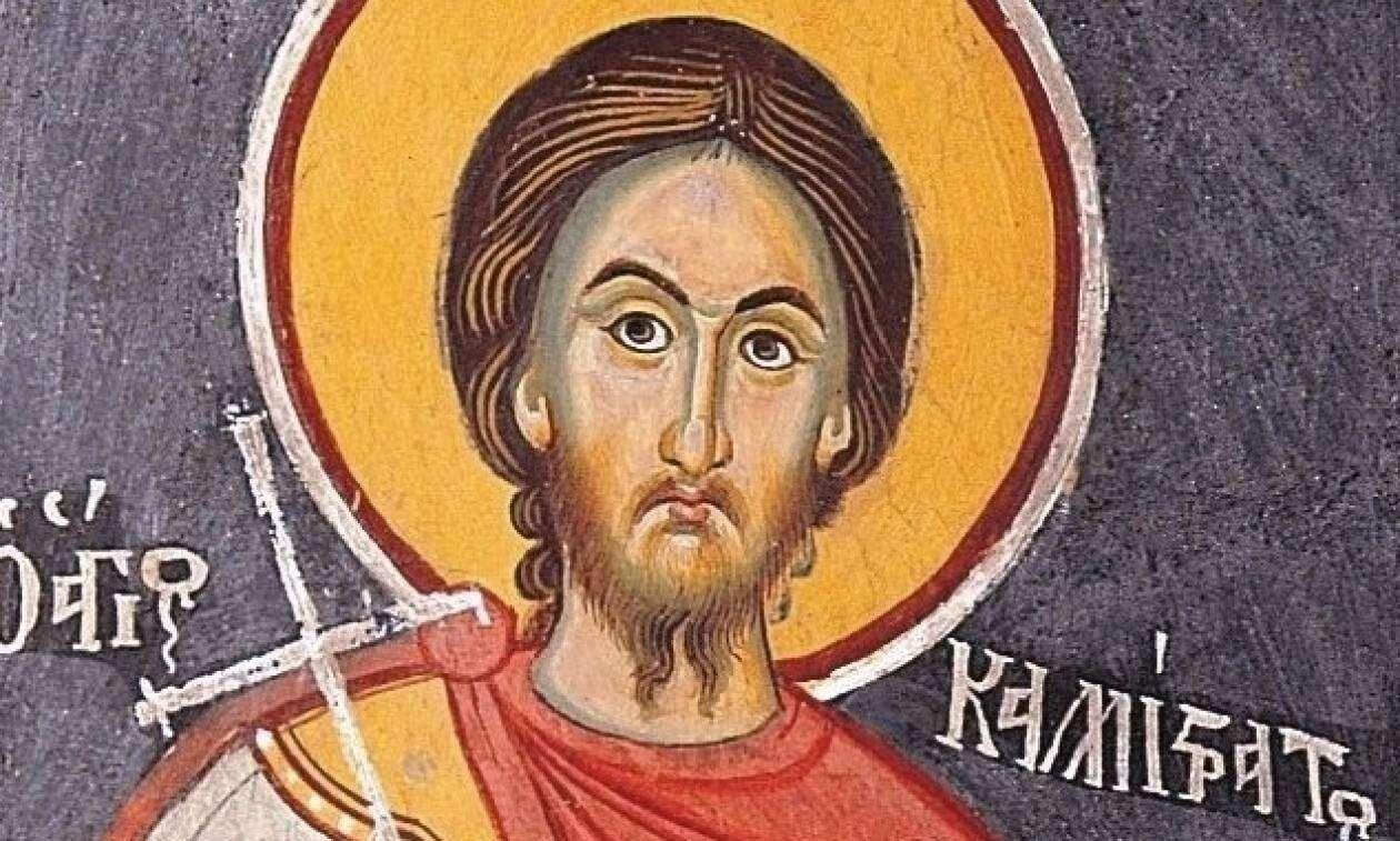 27 Σεπτεμβρίου μνήμη του Αγίου μάρτυρος Καλλιστράτου και των συν αυτώ 49  Μαρτύρων και της Αγίας Νεοπαρθενομάρτυρος Ακυλίνης της Ζαγκλιβερινής |  naosagiasbarbaras.gr