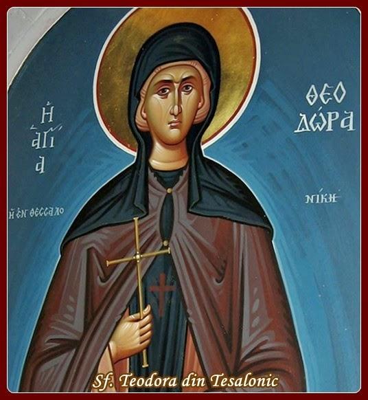 3 Αυγούστου μνήμη των Οσίων Φαύστου , Ισαακίου και Δαλμάτου , της ...